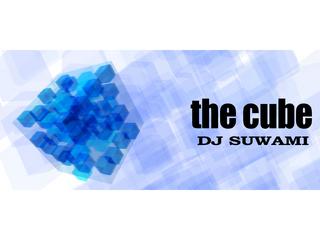 so_cube.jpg