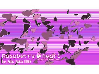 so_raspberry_heart.jpg